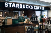 Starbucks Dayton International Airport